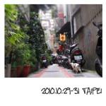 2010.10.29-31 Taipei