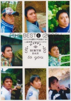 「THE BEST❹ (2009)」