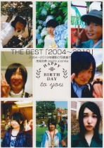 THE BEST 「2004~2019」