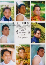 「THE BEST❻ (2007)」