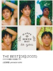 THE BEST【08】(2005)