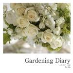 Gardening Diary