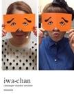 iwa-chan