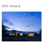 2010  House N