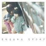 engawa story