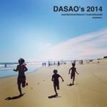 DASAO's 2014