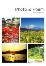 Photo & Poem