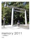 memory 2011