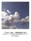TOKIWA PROGRESS 2011