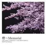 櫻~Memorial