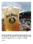 FES!FES!!FES!!!2010