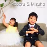 Noboru & Mizuho