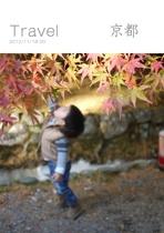 Travel          京都