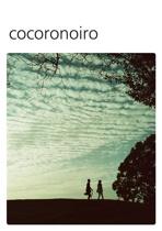 cocoronoiro