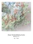 Dear HirokoMatsumoto