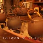 TAIWAN ☆ 2011