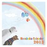 NekobakaCalender2013