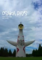 Osaka Days