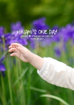 Hinami's One Day