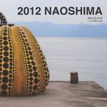 2012 NAOSHIMA