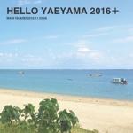 HELLO YAEYAMA 2016+