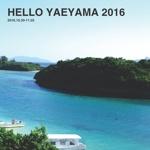HELLO YAEYAMA 2016