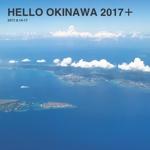 HELLO OKINAWA 2017+
