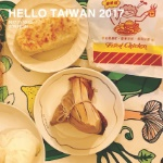 HELLO TAIWAN 2017