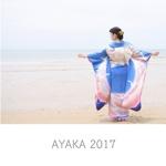 AYAKA 2017