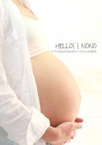 Hello! ! Nono