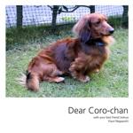 Dear Coro-chan