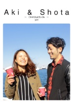 Aki & Shota
