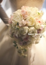 Sweet Marriage