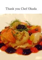 Thank you Chef Okada