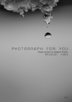 PHOTOGRAPH FOR YOU
