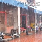 Animals in LU KANG