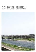 20120429  嵯峨嵐山