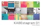 KABEstagram 01