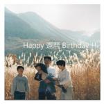 Happy 還暦 Birthday !!