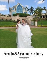 Arata&Ayami's story