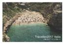Traveller2017 Italia