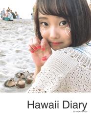 Hawaii Diary