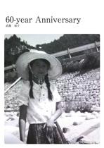 60-year Anniversary