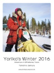 Yoriko's Winter 2016