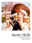 Ayumi 18-25