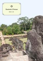 カンボジアとベトナムの旅