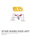 STAR WARS KIDS ART