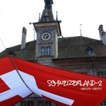 SCHWEIZERLAND-2