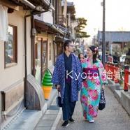 Kyoto 拾貳