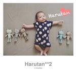 Harutan**2